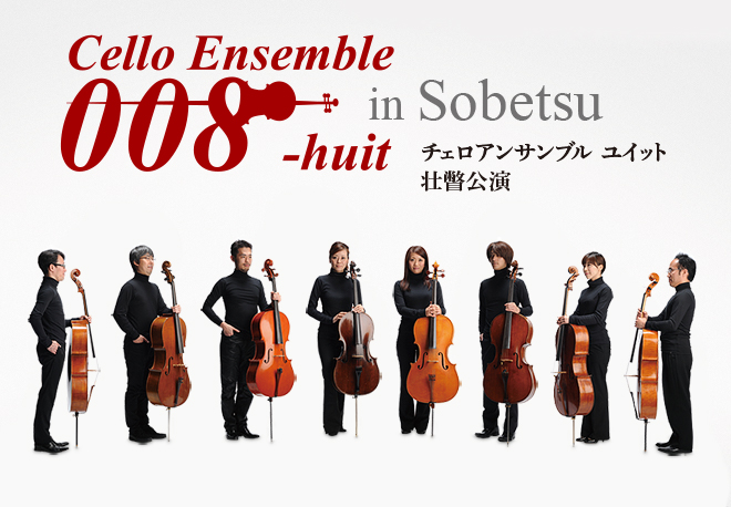 Cello Ensemble 008 ~huit